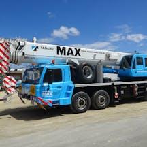 Logo of Max Crane & Equipment Hire (SA) Pty Ltd