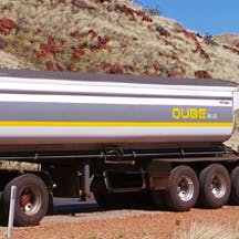 Logo of Qube