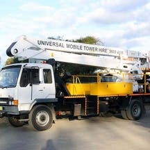 Logo of Universal Mobile Tower Hire